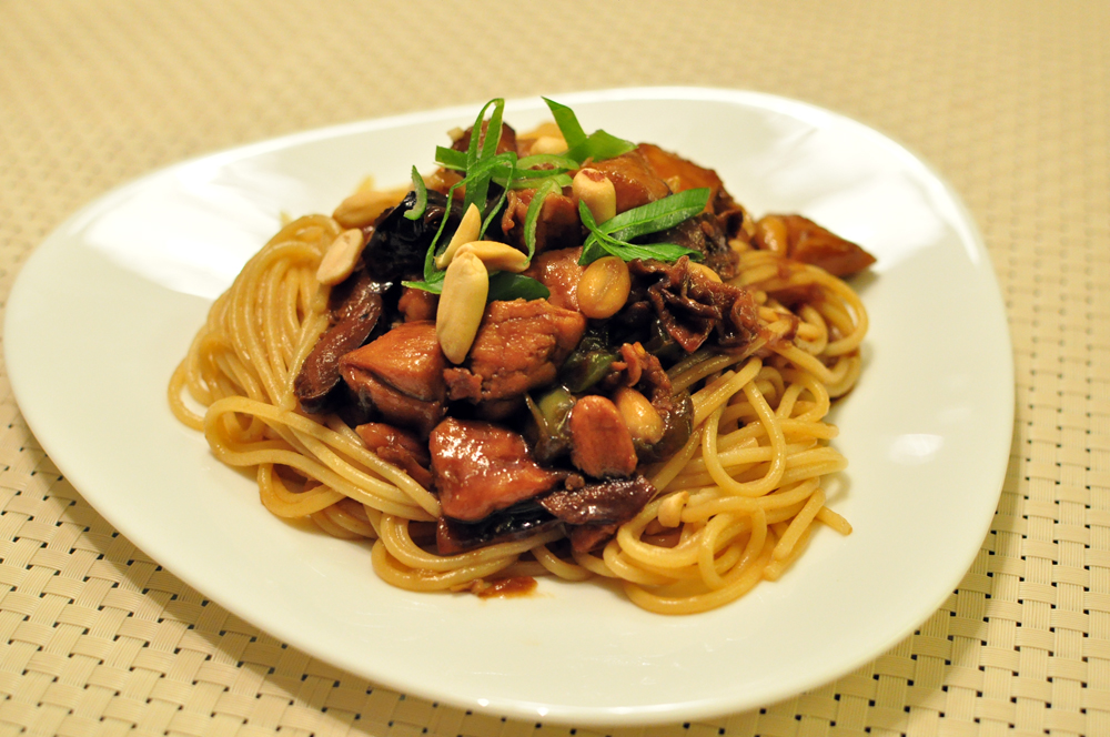 Kung Pao Chicken Kiss The Foodie